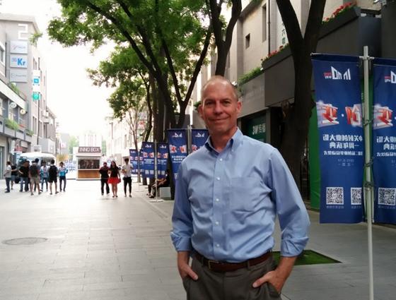 Steve Austin in China