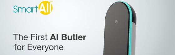AI Butler