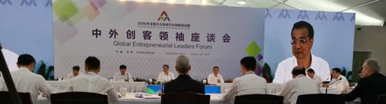 Premier Li