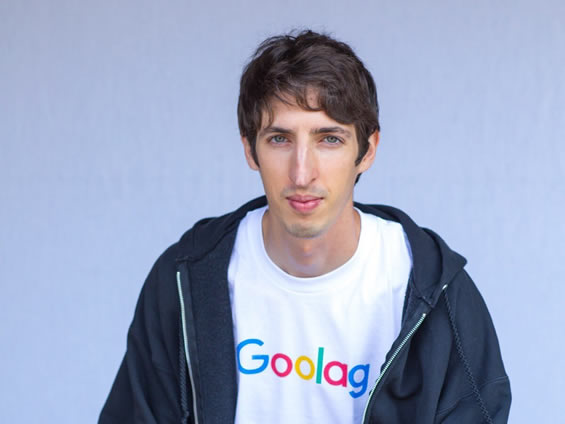 James Damore Google